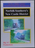 DVD.NS-New_Castle_District.2006.jpg